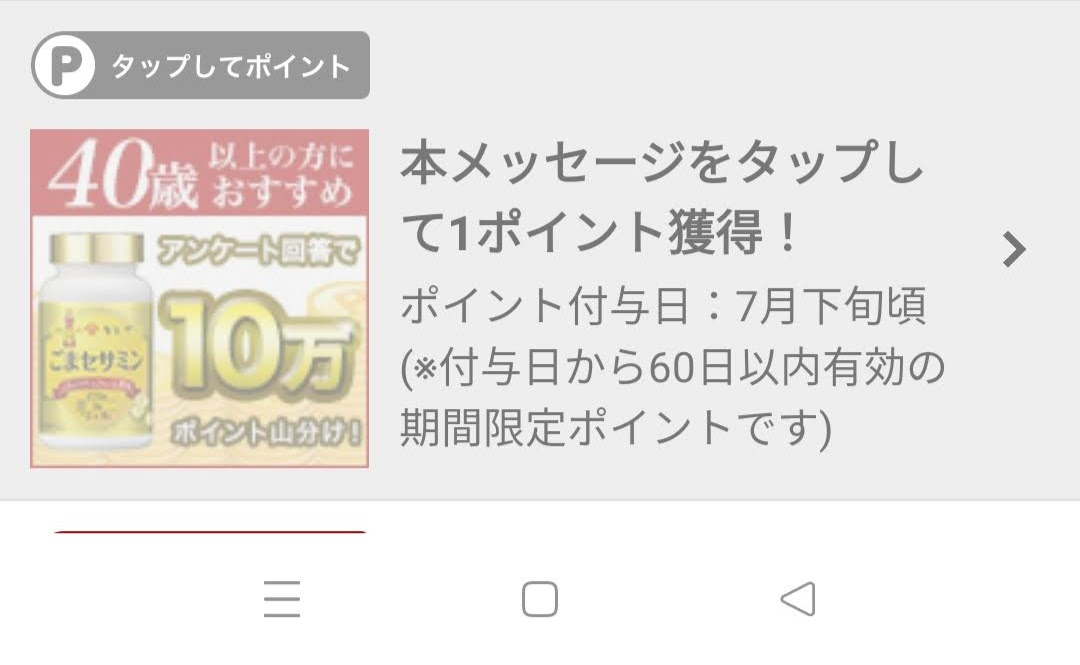 f:id:kenjiro2:20210724192609j:plain