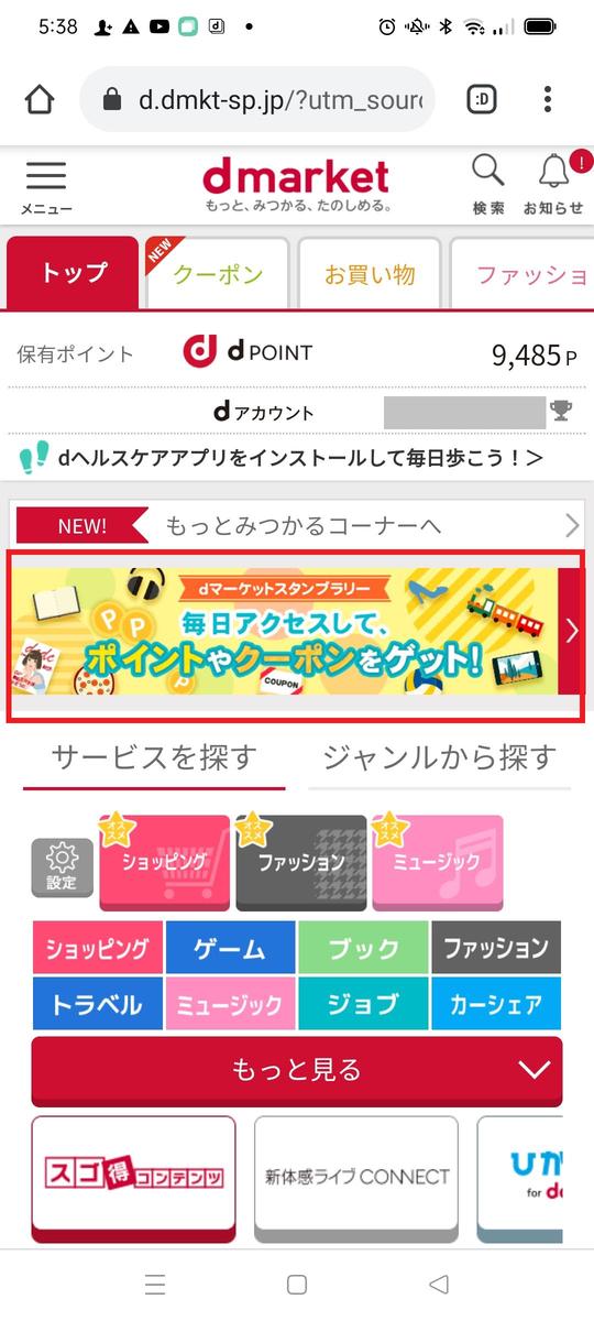 f:id:kenjiro2:20210801151505p:plain