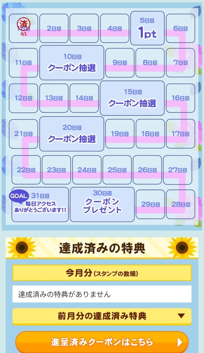 f:id:kenjiro2:20210801151834j:plain