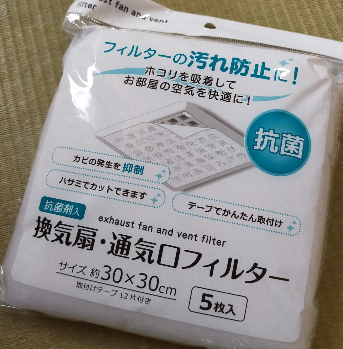 f:id:kenjiro2:20210910185058j:plain