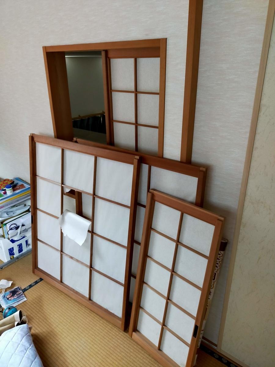 f:id:kenjiro2:20210915124812j:plain