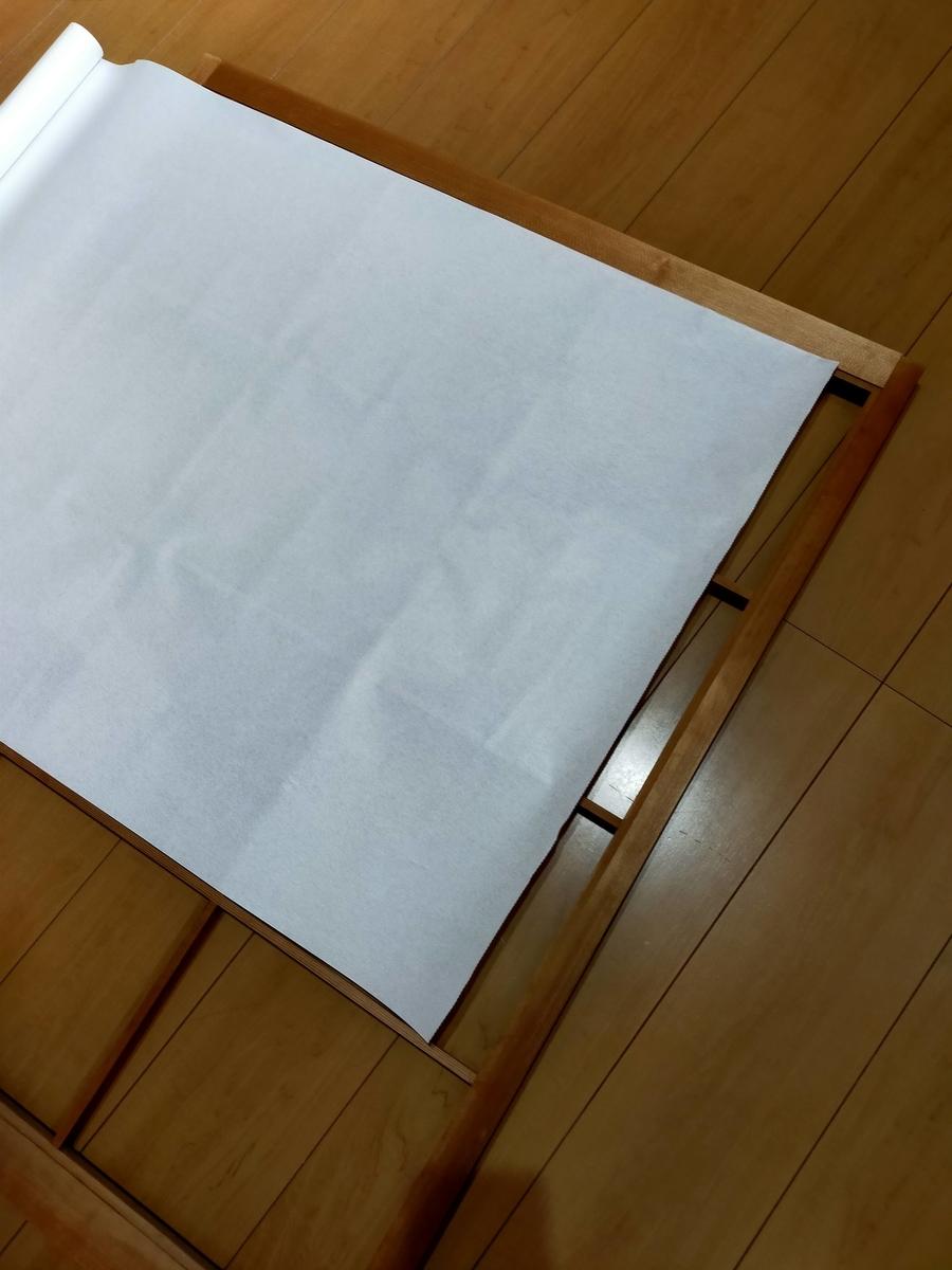 f:id:kenjiro2:20210915130058j:plain