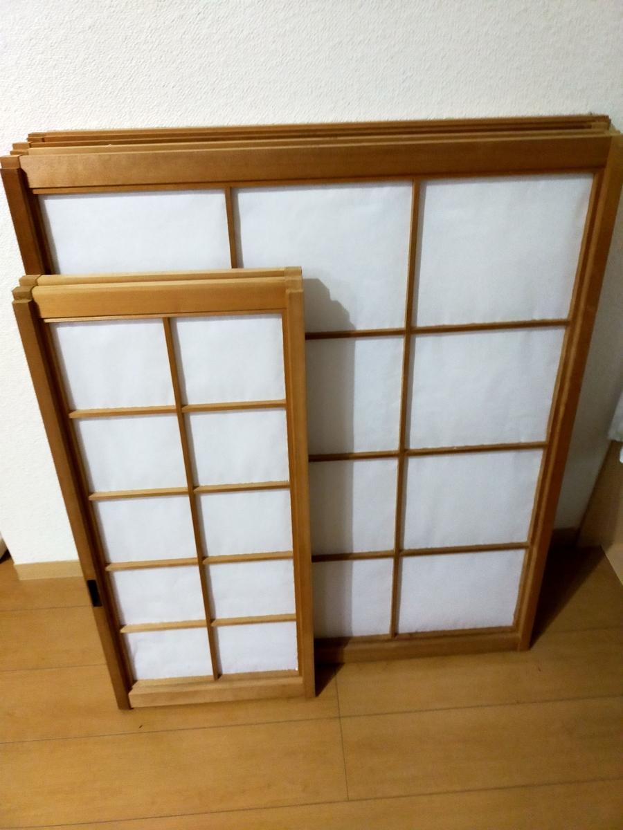 f:id:kenjiro2:20210915130552j:plain