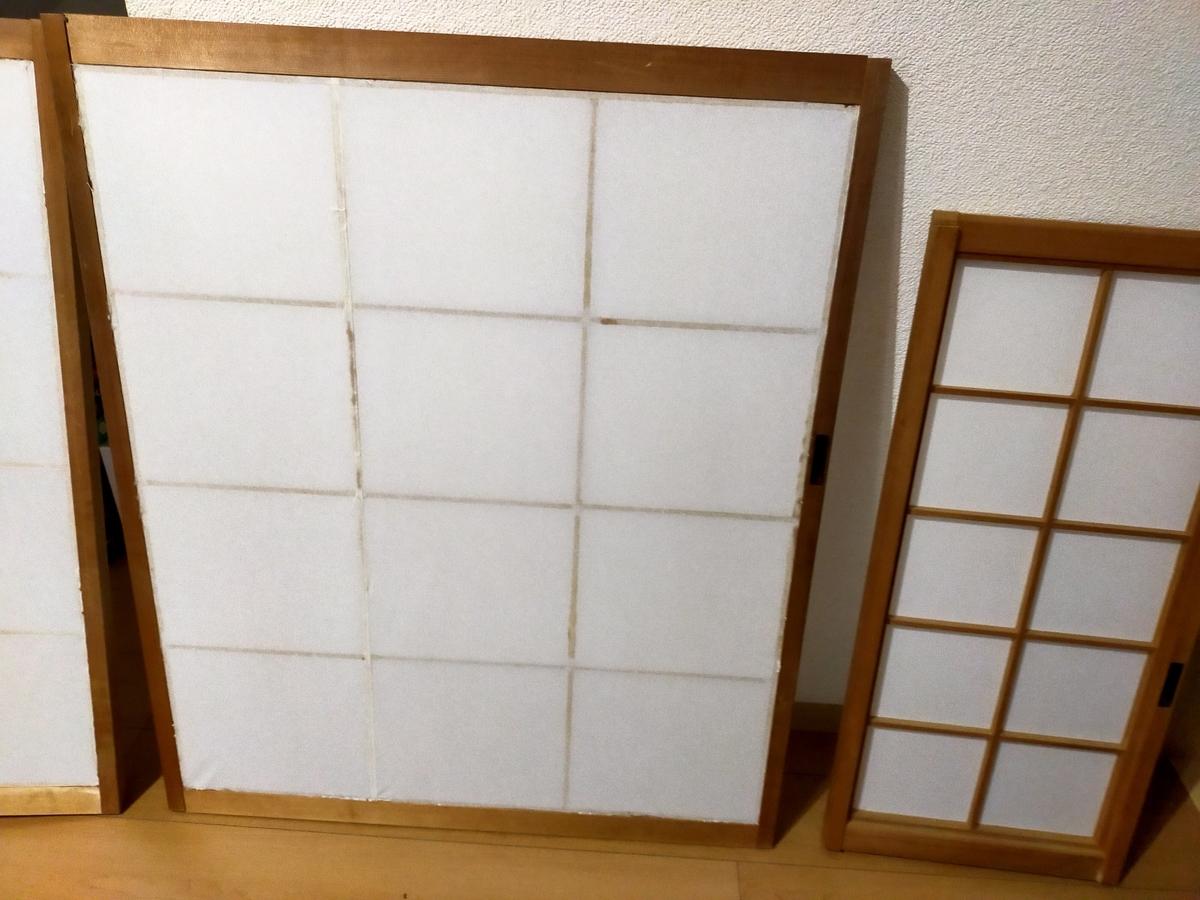 f:id:kenjiro2:20210915163954j:plain