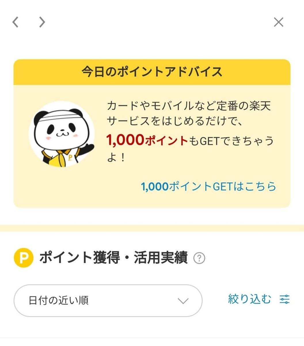 f:id:kenjiro2:20210919131910j:plain