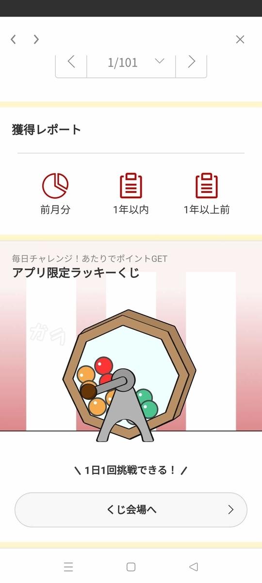 f:id:kenjiro2:20210919131935j:plain