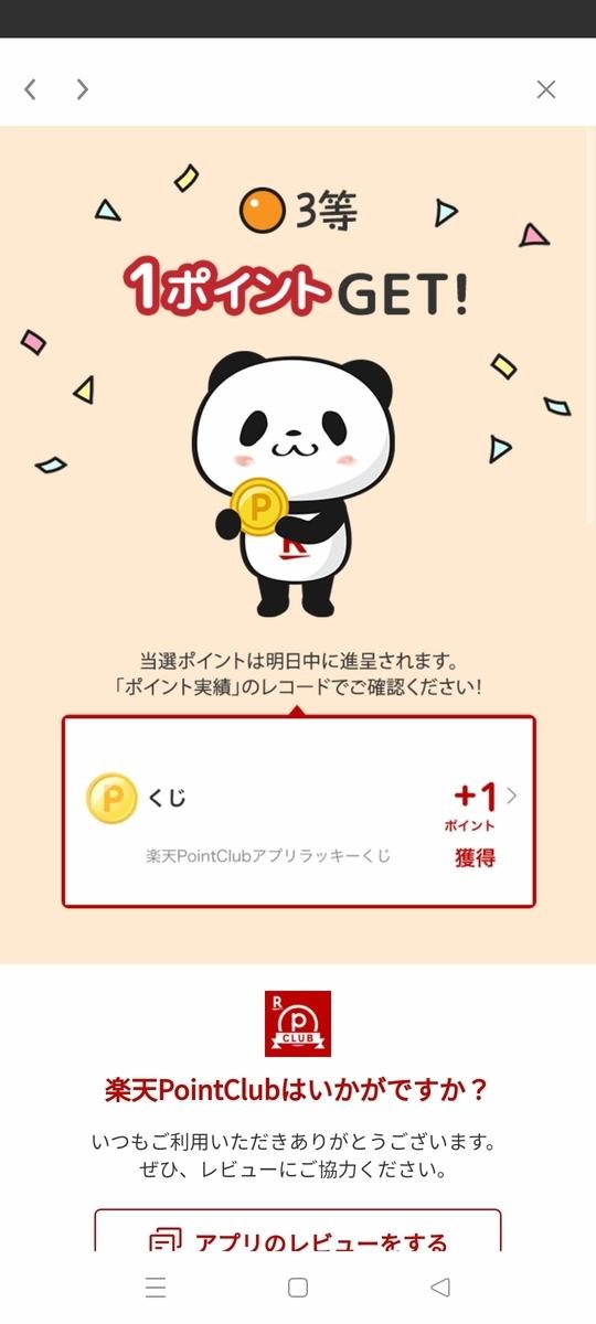 f:id:kenjiro2:20210919132006j:plain