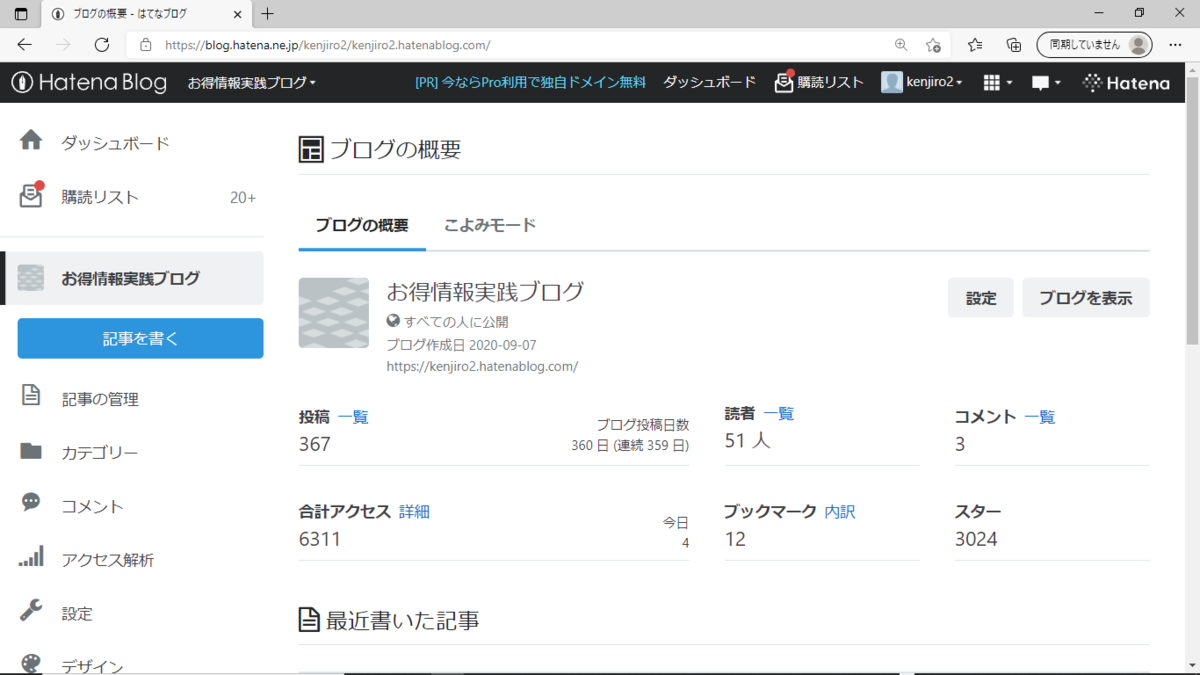 f:id:kenjiro2:20211012200828p:plain