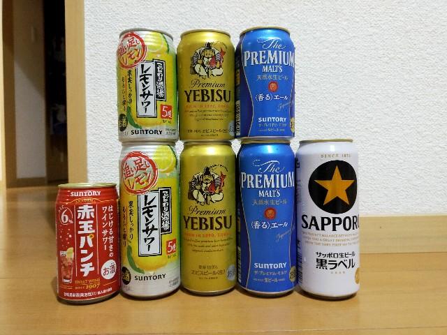f:id:kenjiro2:20211015131648j:image