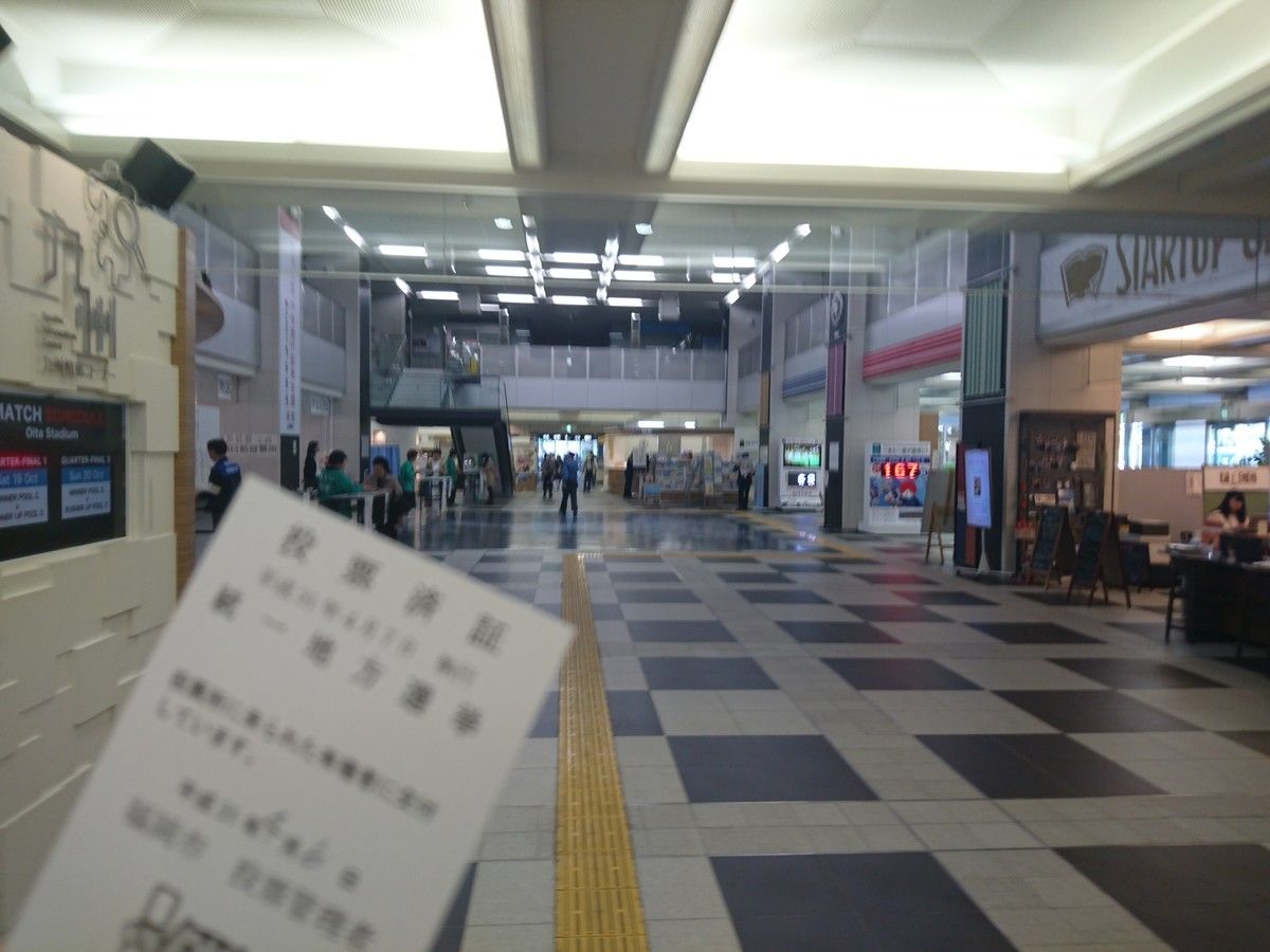 f:id:kenjiro_n:20190406124656j:plain