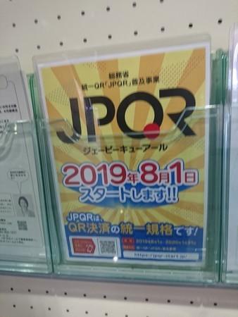 f:id:kenjiro_n:20190817113212j:plain
