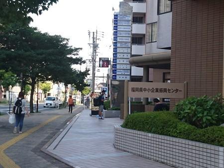 f:id:kenjiro_n:20190817163313j:plain
