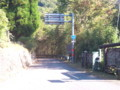 [twitter] 多分普通の県道より狭い国道445その3人吉市、五木村方面。目一杯狭い