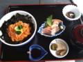[twitter] 阿久根市でウニ丼祭り!