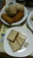 [twitter] 燻製豆腐とビール、美味い!
