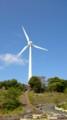 [twitter] 風力発電機