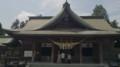 [twitter] 阿蘇神社でお詣り