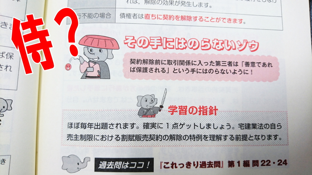 f:id:kenjitanaka:20170224185019j:plain