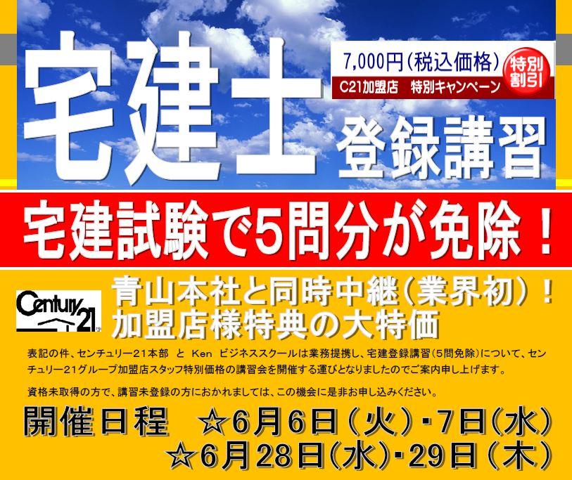 f:id:kenjitanaka:20170306151413j:plain