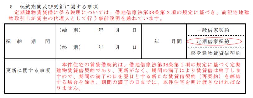 f:id:kenjitanaka:20181206195311p:plain