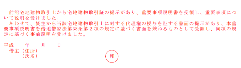 f:id:kenjitanaka:20181206195412p:plain