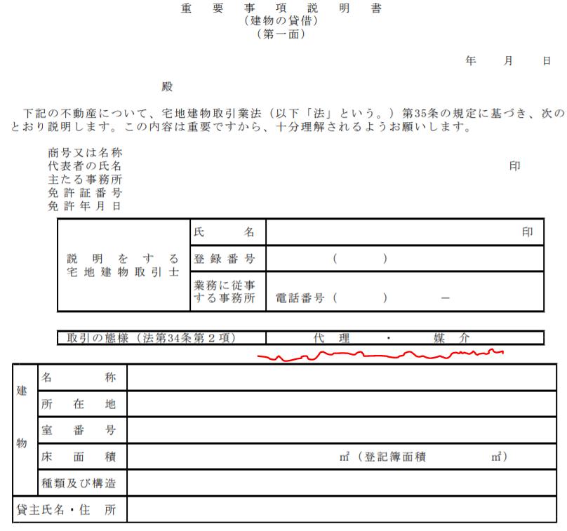 f:id:kenjitanaka:20181206203424p:plain