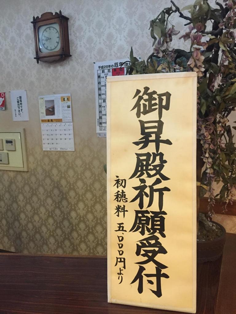 f:id:kenjitsu:20160821091309j:plain