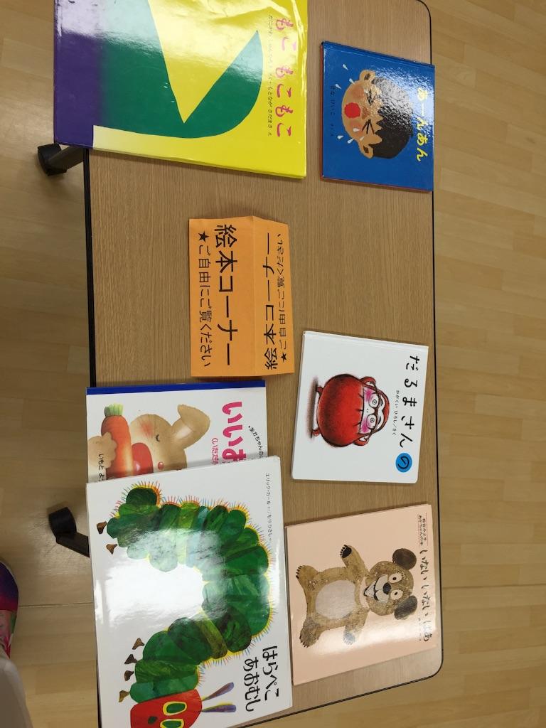 f:id:kenjitsu:20160903215947j:image