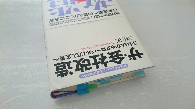 f:id:kenjitsu:20161127002040j:image