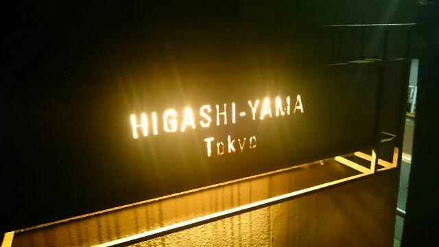 f:id:kenjitsu:20161230214431j:image
