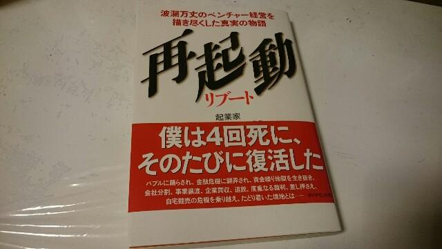 f:id:kenjitsu:20170205214156j:image