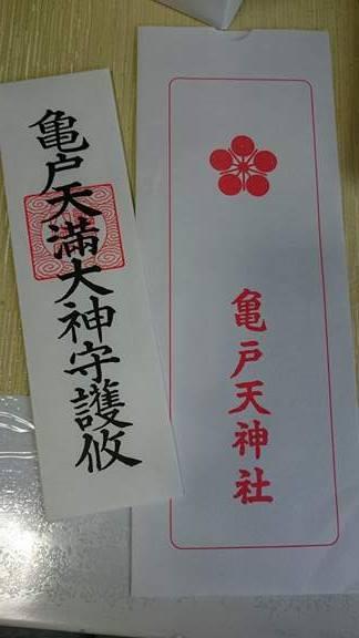 f:id:kenjitsu:20170409100947j:plain