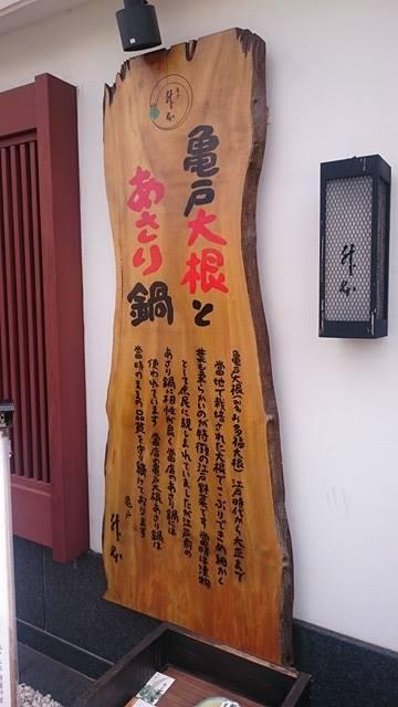 f:id:kenjitsu:20170409105228j:plain