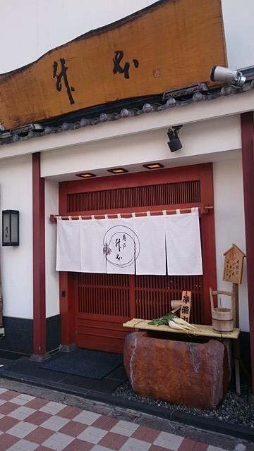 f:id:kenjitsu:20170409105300j:plain