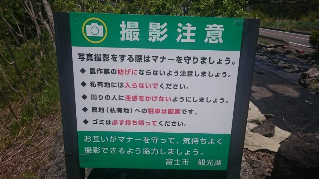 f:id:kenjitsu:20170506155830j:plain