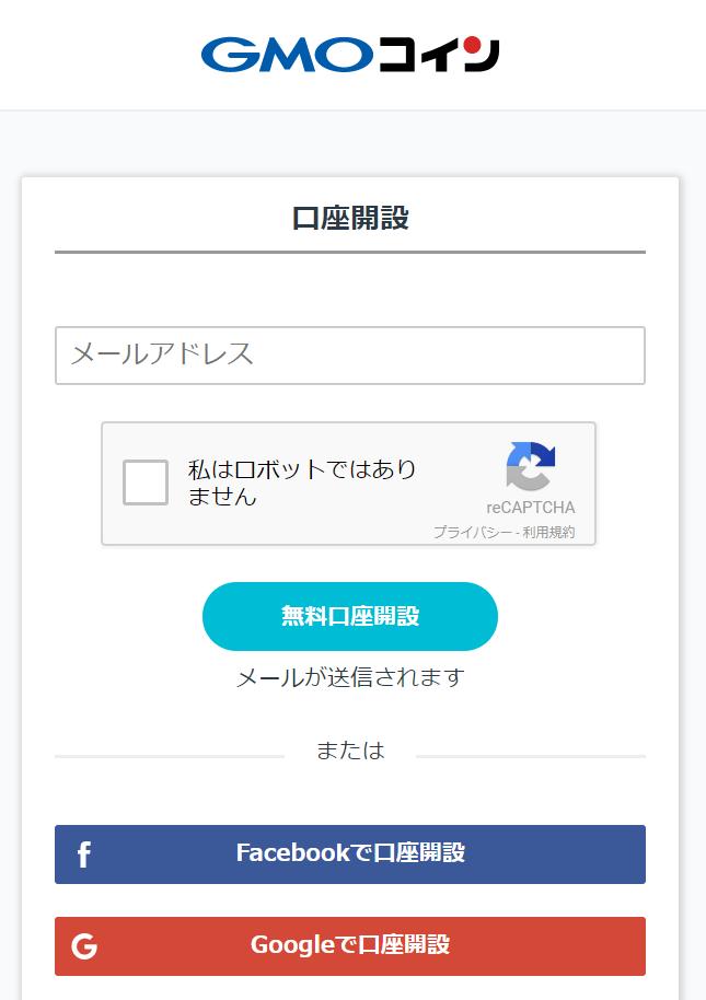 f:id:kenjitsu:20171005202700p:plain