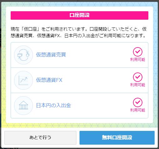 f:id:kenjitsu:20171006074528p:plain