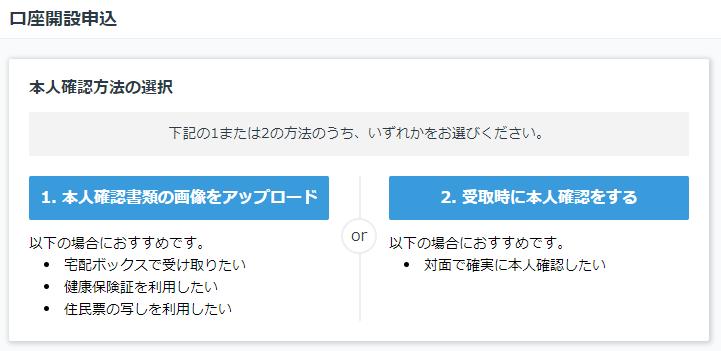 f:id:kenjitsu:20171013205646p:plain