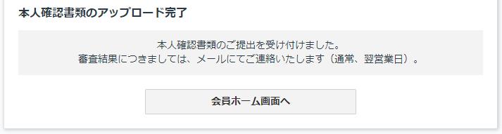 f:id:kenjitsu:20171013205900p:plain