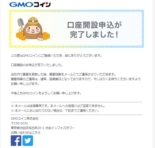f:id:kenjitsu:20171013205917p:plain
