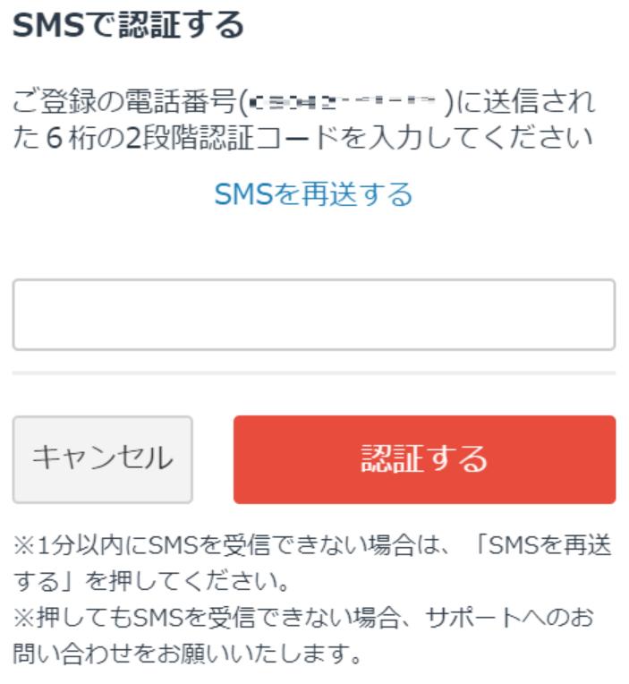 f:id:kenjitsu:20171023205242p:plain