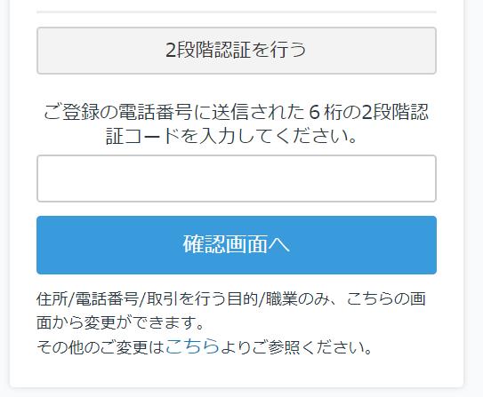 f:id:kenjitsu:20171023210439p:plain