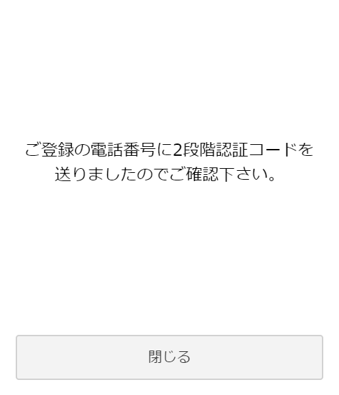 f:id:kenjitsu:20171023210559p:plain