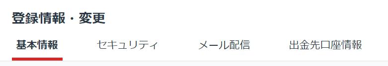 f:id:kenjitsu:20171023210836p:plain