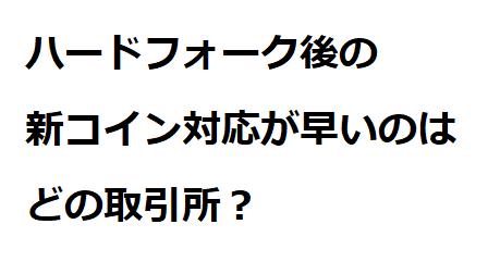f:id:kenjitsu:20171127153003p:plain