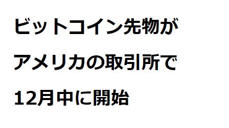 f:id:kenjitsu:20171206170113p:plain