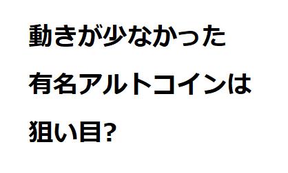 f:id:kenjitsu:20171211134033p:plain