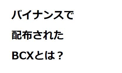f:id:kenjitsu:20171214160737p:plain