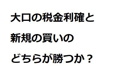 f:id:kenjitsu:20171216152250p:plain