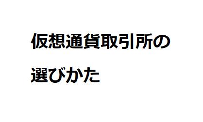 f:id:kenjitsu:20171217012413p:plain